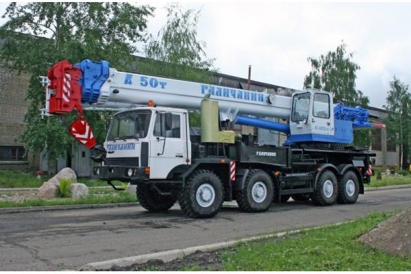 Автокран 50 тонн Галичанин КС-65713-6