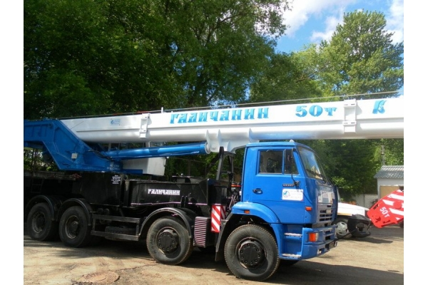 Автокран 50 тонн Галичанин КС-65713-1