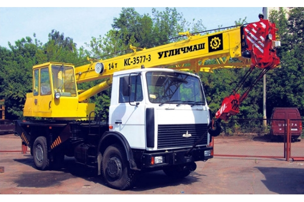 Автокран 14 тонн Угличмаш КС-3577-3