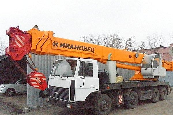 Автокран 50 тонн Ивановец КС-6476