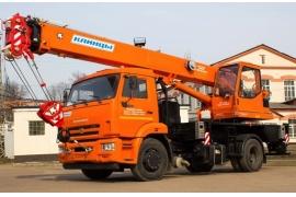 Автокран 14 тонн Клинцы КС-35719-1
