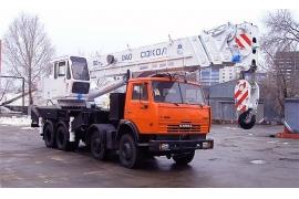 Автокран 50 тонн Скат КС-6575С (Скат-50)