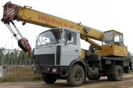 Автокран Ивановец 14 тонн