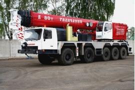Автокран 80 тонн Галичанин КС-74713