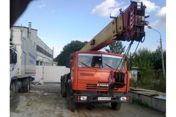 Автокран 16 тонн КС-4572 КАМАЗ