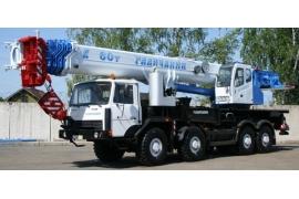 Автокран 60 тонн Галичанин КС-65721-6