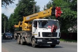 Автокран 25 тонн Галичанин КС-55713-6