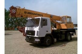 Автокран 16 тонн КС-35715-10 МАЗ-5337А2