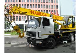 Автокран 16 тонн Машека КС-45729A